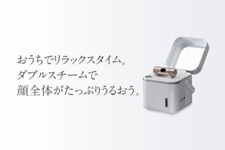 フェイススチーマー(SH-2787PW) 還元率50%~33.5% 新潟県燕市の返礼品