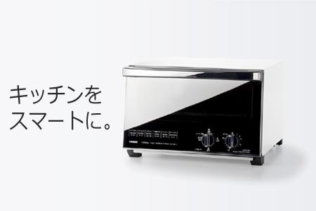 第4位:ミラーガラスオーブントースター (TS-4047W) 還元率38.28% 新潟県燕市の返礼品