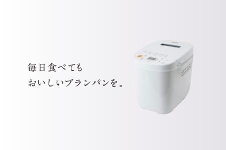 第2位:ブランパン対応ホームベーカリー (PY-5636W) 還元率43.45% 新潟県燕市の返礼品